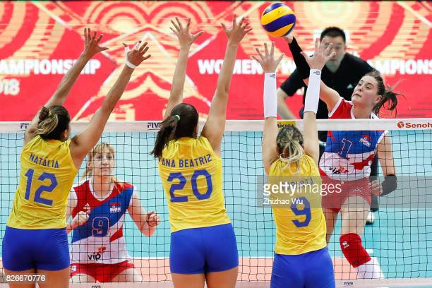 Bianka Busa of Serbia during 2017 Nanjing FIVB World Grand Prix Finals between Brazil and Serbia on August 5 2017 in Nanjing China