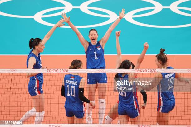 Bianka Busa of Team Serbia celebrates with teammates after the play against Team South Korea in the Women's Bronze Medal Match on day sixteen of the...