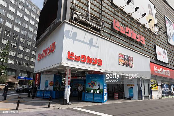 Bic Kamera kaufen Sie in Tokio, Japan