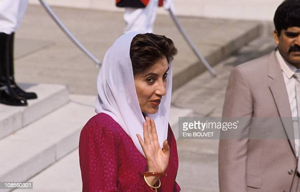 Bicentanary Benazir Bhutto at Elysee Palace in Paris France on July 13th 1989