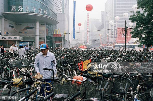 A bicycle park in the busy Zhongguancun district which is known as the computer district of Beijing and has been called China's silicon valley...