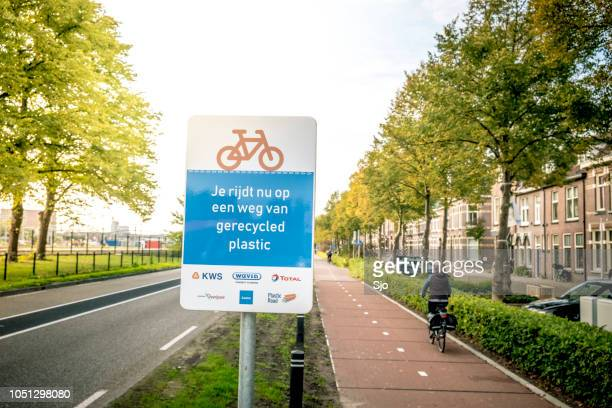 bicycle path plasticroad made out of recycled plastics in zwolle, the netherlands. - overijssel stock pictures, royalty-free photos & images