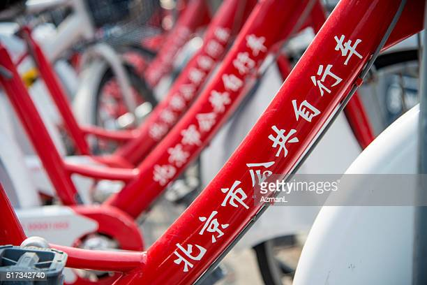 Bicycles available for public rental