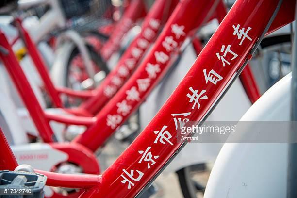 公共自転車のレンタルをご利用いただけます。