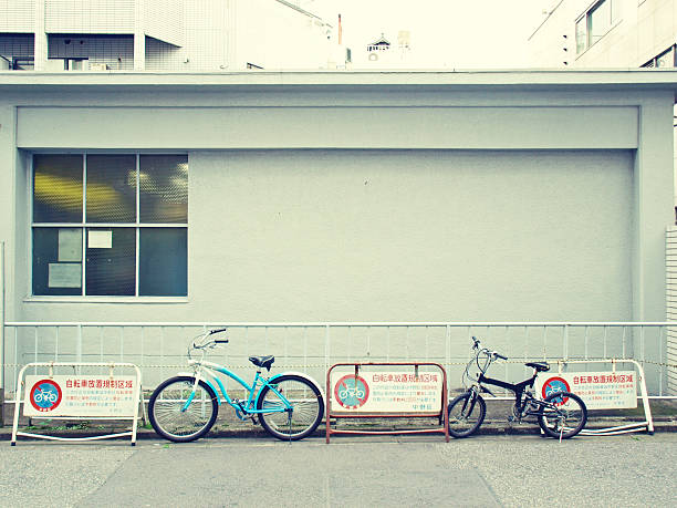 Bicycles Parked At Metro Station Wall Art