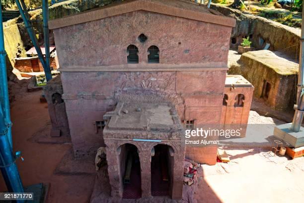 Biete Madhane Alem rock hewn church in Lalibela, Ethiopia