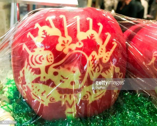 Big apples having Japanese traditional patterns for New Year decoration