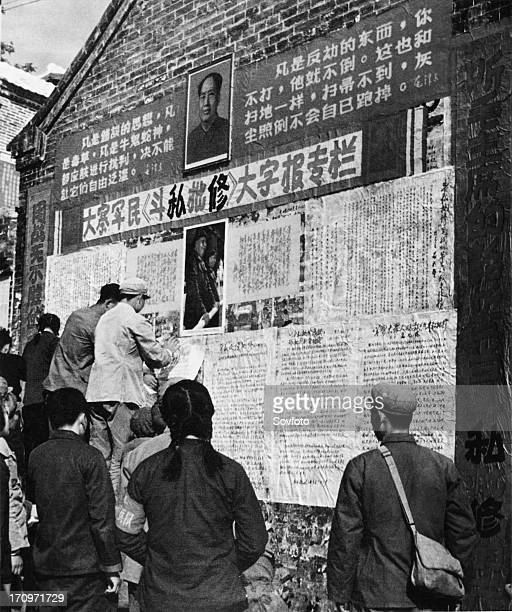 Big character wall posters put up by peasants of tachai and soldiers of the people's liberation army which 'follow chairman mao's great strategic...
