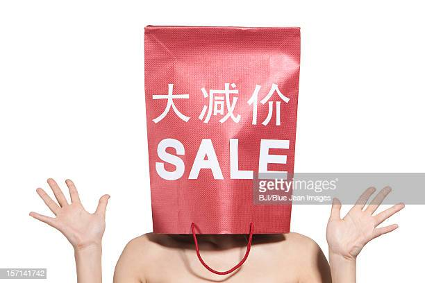 big sale - everything must be sold stock pictures, royalty-free photos & images