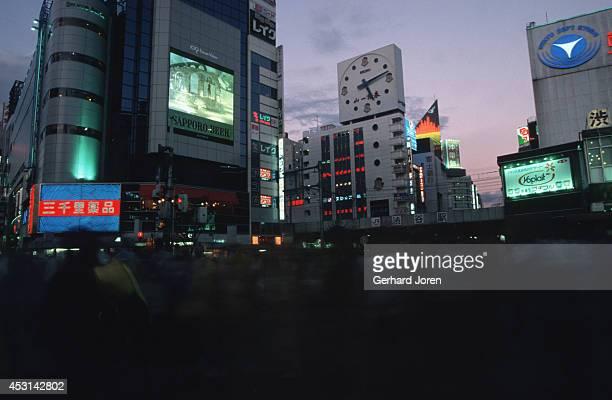Big TV screens on a department store near Shibuya train station Tokyo