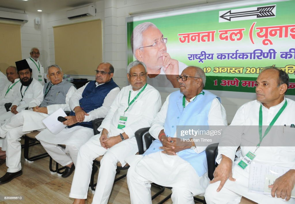 Bihar Chief Minister and JD(U) Chief Nitish Kumar with KC Tyagi and other leaders at National Council Meeting of the party, on August 19, 2017 in Patna, India. Nitish Kumar said that party leader Sharad Yadav was free to take his decision and asserted that the straying of a handful of people would have no impact on the party as battle lines between the two factions appeared drawn.