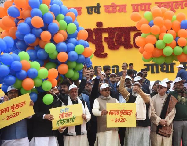 IND: Bihar CM Nitish Kumar Participates In Human Chain In Support Of Jal Jivan Hariyali Movement