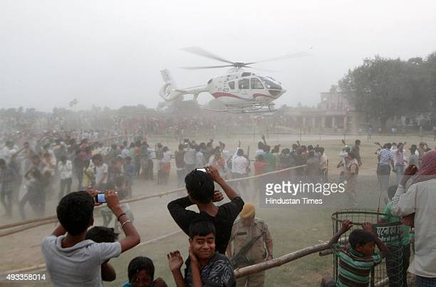 39 Bihar Sharif Pictures, Photos & Images - Getty Images