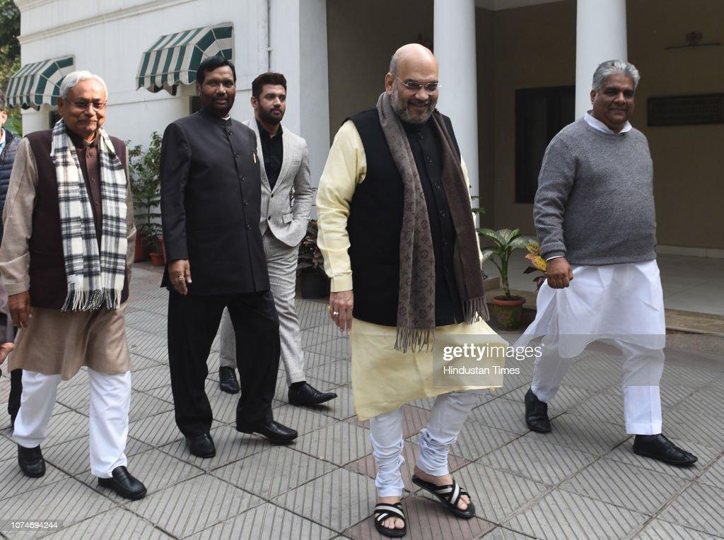 Bihar Chief Minister Nitish Kumar Senior Bjp Leader Ram Vilas News Photo Getty Images