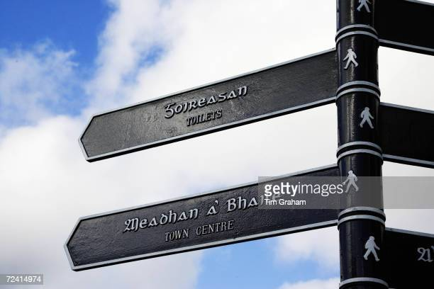 Bilingual road sign English and Scottish Gaelic directions, Stornoway, Outer Hebrides, UK.