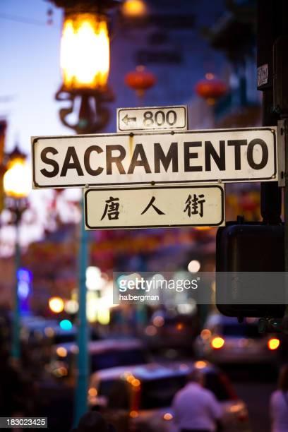 Panneau bilingue de Sacramento Street, San Francisco