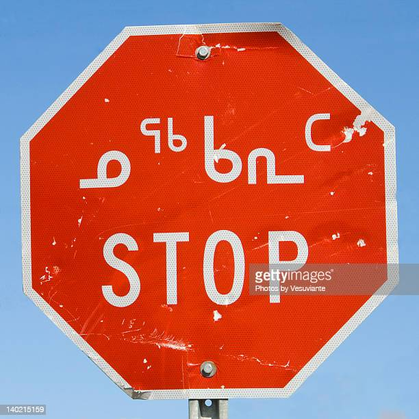 bilingual sign from iqaluit, on baffin island - nunavut stock pictures, royalty-free photos & images