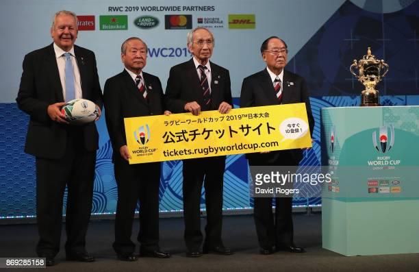 Bill Beaumont President of World Rugby Yoshiro Mori of the JRFU Tadashi Okamura President of JRFU and Fujio Mitarai Chairman of JR 2019 pose during...