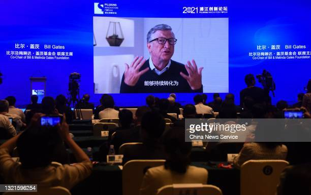 Bill Gates, Co-Chair of Bill & Melinda Gates Foundation, speaks via a video on 2021 Pujiang Innovation Forum on June 3, 2021 in Shanghai, China.