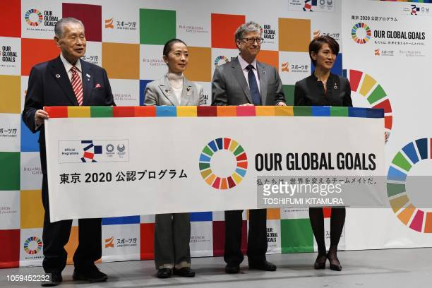 Bill Gates cochair of the Bill Melinda Gates Foundation poses with president of the Tokyo organising committee of the Olympic and Paralympic games...