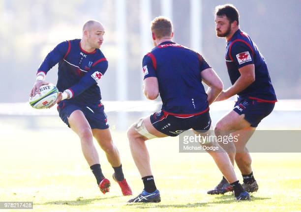 Bill Meakes of the Rebels runs with the ball during a Melbourne Rebels Super Rugby training session at Gosch's Paddock on June 19 2018 in Melbourne...