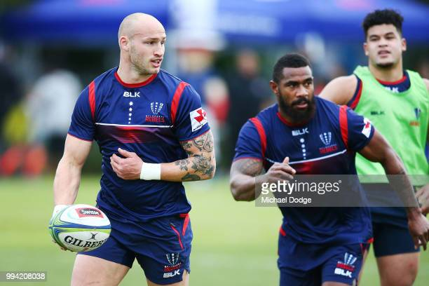 Bill Meakes of the Rebels runs with the ball during a Melbourne Rebels Super Rugby training session at Gosch's Paddock on July 9 2018 in Melbourne...