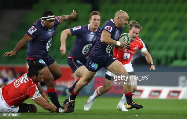 Bill Meakes of the Rebels runs with the ball during the round 15 Super Rugby match between the Rebels and the Sunwolves at AAMI Park on May 25 2018...