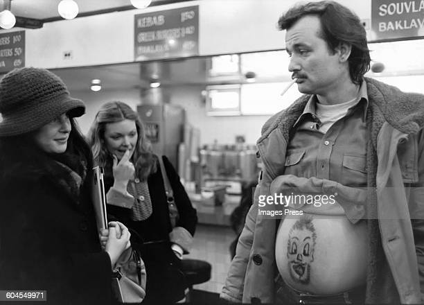 Bill Murray and Jane Curtin clowning around circa 1980 in New York City