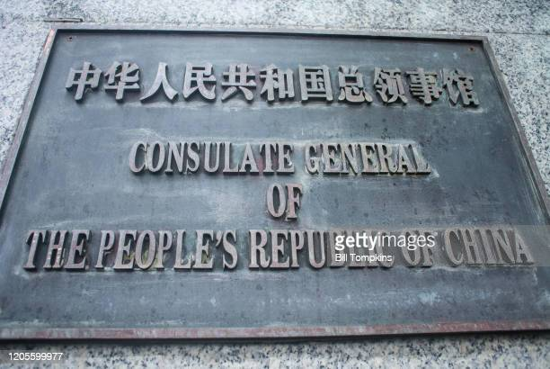 February 11: MANDATORY CREDIT Bill Tompkins/Getty Images Consulate General of The People's Republic of China at 520 12th Avenue on February 11, 2020...