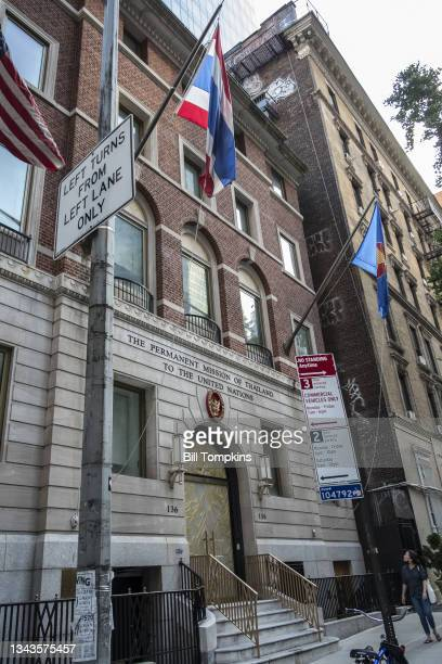 June 2015: MANDATORY CREDIT Bill Tompkins/Getty Images Thailand Permanent Mission June 2015 in New York City.