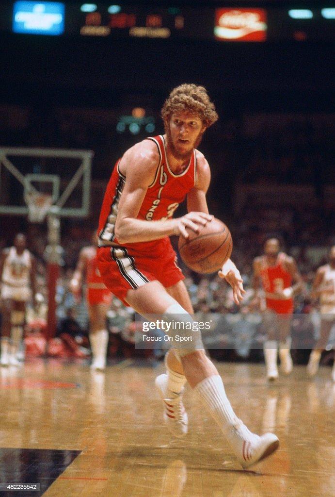 Portland Trail Blazers v New York Knicks : News Photo