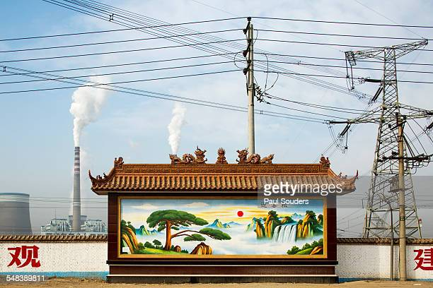 Billboard and Power Plant, Datong, China