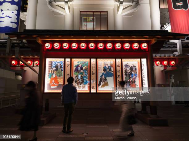 billboard of kabuki-za, principal theater for the classical japanese dance drama, traditional kabuki - kabuki za stock photos and pictures