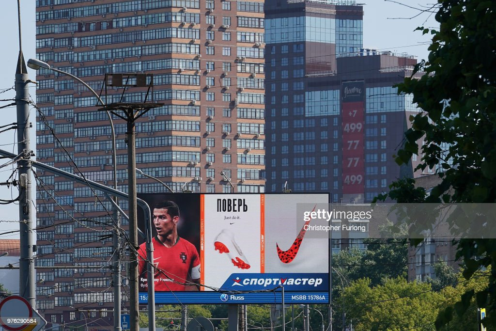 The Football World Cup Kicks Off In Moscow : News Photo