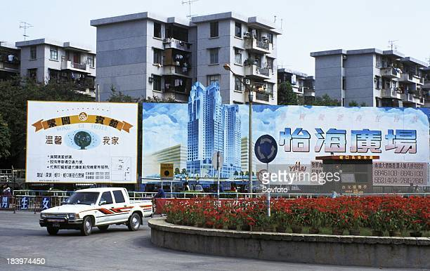 Billboards at the future site if a hirise hotel in Shenzhen Guangdong Province China