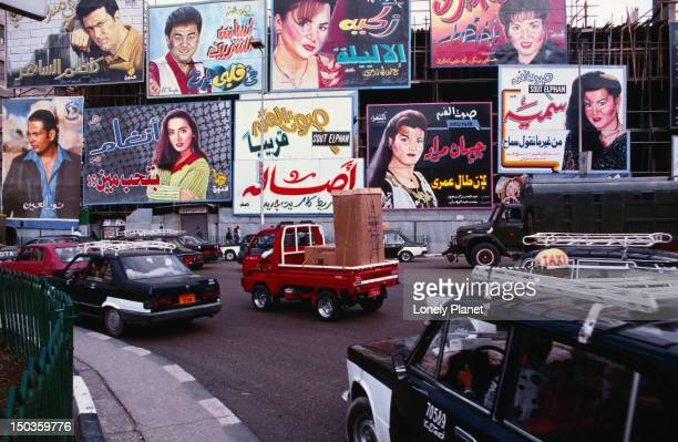 Billboards galore on the streets of Cairo.