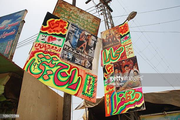 Billboards of movies showing in Hyderabad Pakistan.