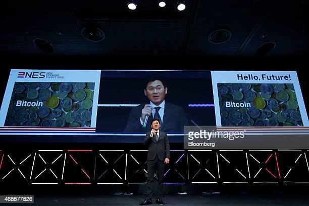 Billionaire Hiroshi Mikitani chairman and chief executive officer of Rakuten Inc and representative director of the Japan Association of New Economy...