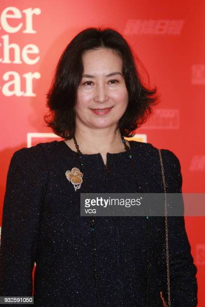 Billionaire Pansy Ho cochairman of MGM China Holdings Ltd attends 2017 Leader of the Year award ceremony on March 15 2018 in Hong Kong China