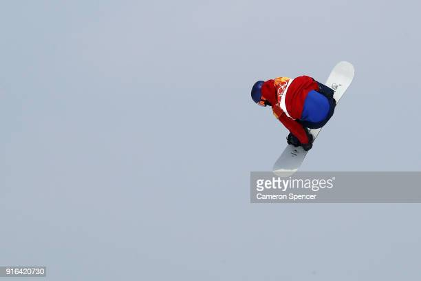 Billy Morgan of Great Britain competes during the Men's Slopestyle qualification on day one of the PyeongChang 2018 Winter Olympic Games at Phoenix...