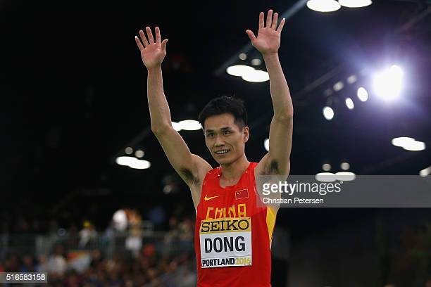 Bin Dong of China wins gold in the Men's Triple Jump Final during day three of the IAAF World Indoor Championships at Oregon Convention Center on...
