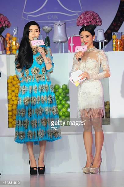Bingbing Fan attends CUK press conference with TONY on 20th May 2015 in Shanghai China