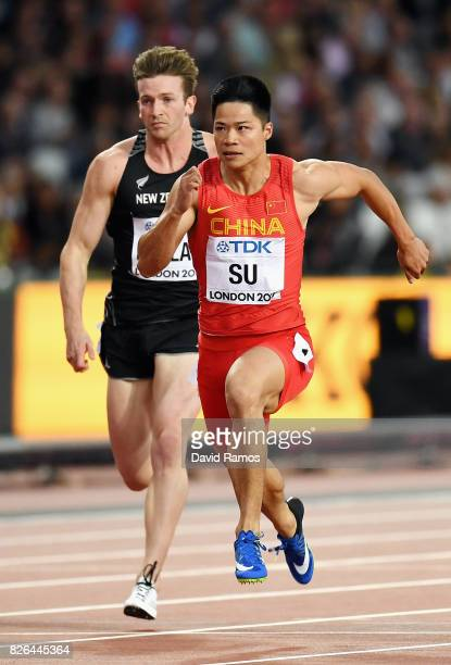 Bingtian Su of China competes in the Men's 100 metres heats during day one of the 16th IAAF World Athletics Championships London 2017 at The London...