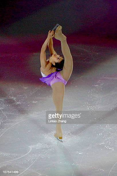 Bingwa Geng of China performs during the ISU Grand Prix and Junior Grand Prix Final at Beijing Capital Gymnasium on December 12 2010 in Beijing China