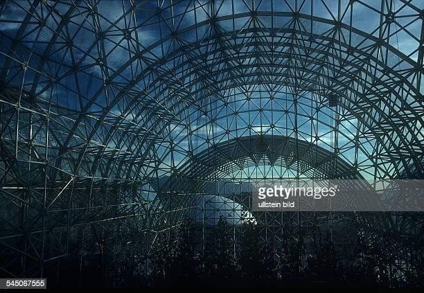 Biosphere 2 Center bei Oracle Arizona Innenansicht 2001