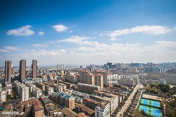 Bird view of Fuzhou City