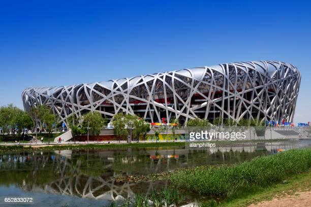 Bird's nest stadium in Beijing, China