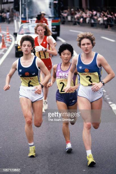 Birgit Weinhold of East Germany Eriko Asai of Japan and Katrin Dorre of East Germany compete in the 6th Tokyo International Women's Marathon on...