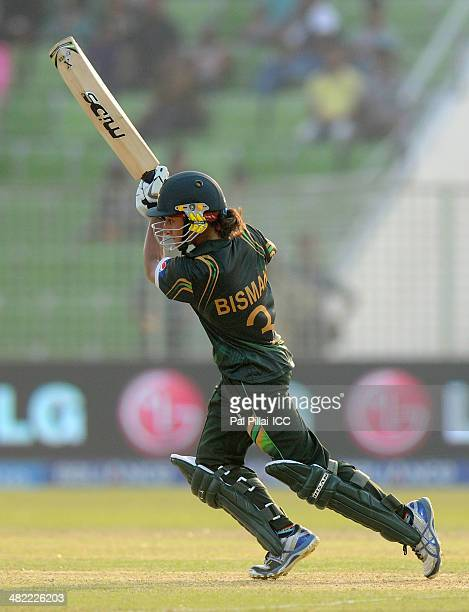 Bismah Maroof of Pakistan bats during the ICC Women's World Twenty20 7th/8th place ranking match between Sri Lanka Women and Pakistan Women played at...