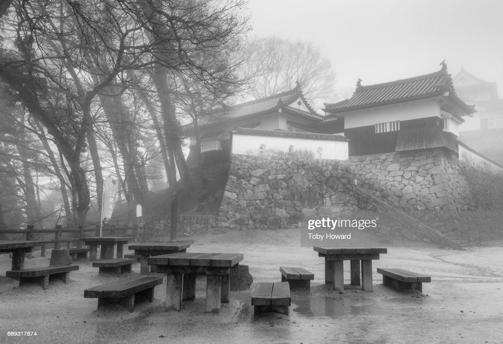 Bitchuu Matsuyama Takahashi castle Japan in mist : Stock Photo
